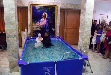 Святое водное крещение