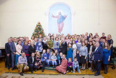 Дом Евангелия – 30 лет